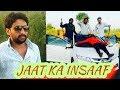 Jaat Ka Insaff || Jaat Club