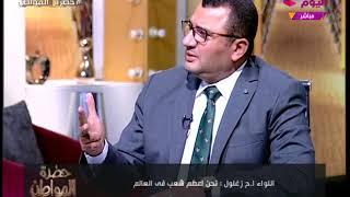 مساعد مدير المخابرات الحربية الأسبق: