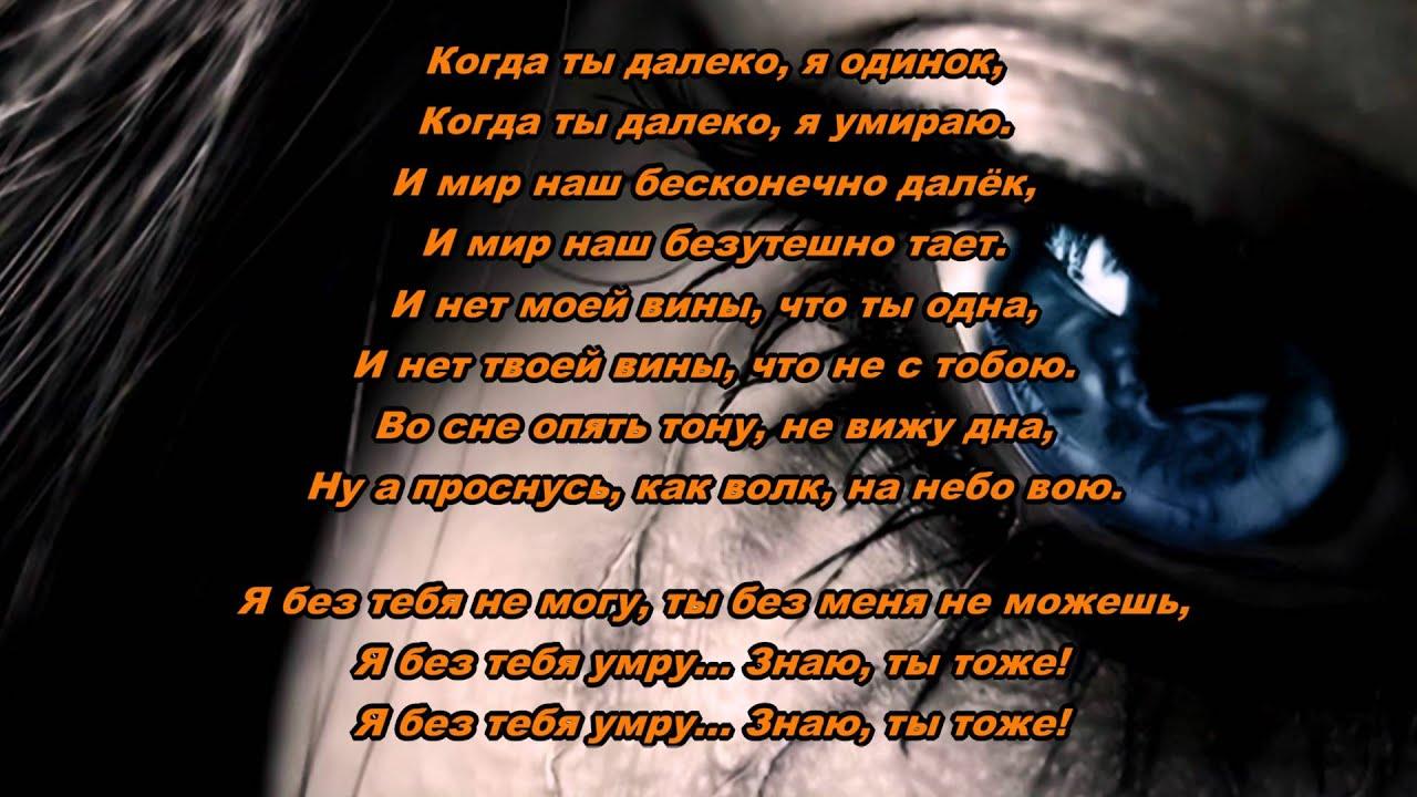 Текст песни свадебная евгений коновалов