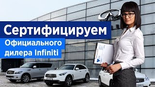видео добровольная сертификация на транспорте