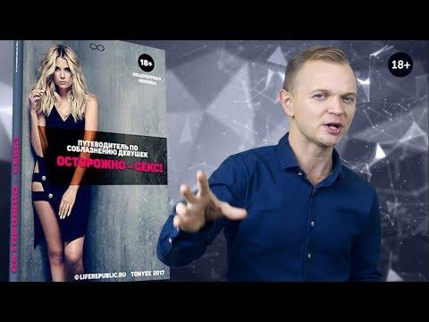Русская Рулетка Видеочат с Девушками 18 Онлайн Бесплатно