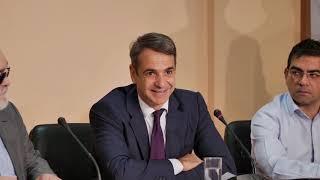 Τοποθέτηση Κυριάκου Μητσοτάκη κατά την επίσκεψη του στα γραφεία της ΕΣΑμεΑ.