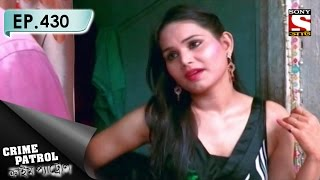 Download Video Crime Patrol - ক্রাইম প্যাট্রোল (Bengali) - Ep 430 - Double Crossed MP3 3GP MP4