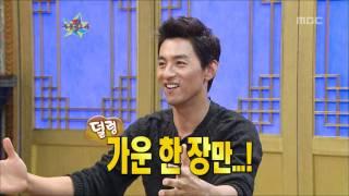 The Guru Show, Joo Jin-mo(2) #09, 주진모(2) 20100915