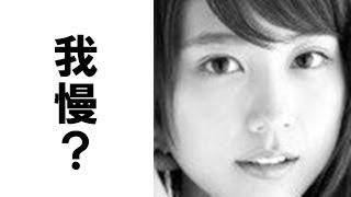 女優の有村架純さん、大女優への階段を登っている一人 【チャンネル登録...