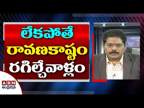 అబద్ధాల కేసీఆర్ || Telangana CM KCR Lies || ABN Telugu from YouTube · Duration:  3 minutes 43 seconds