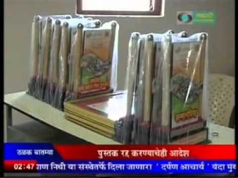 World Agri Tourism Day - 6th at  Agri Tourism Baramati, Palshi