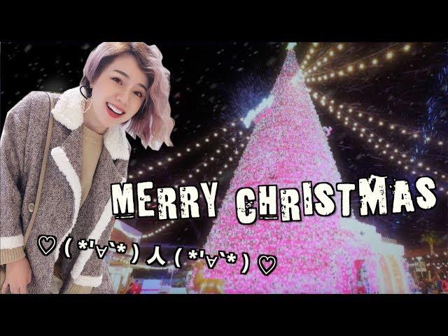 [Vlog] 我們的聖誕節這樣過!feat.小陶德 | 沛莉 Peri