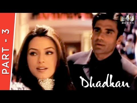 dhadkan-|-part-3-of-4-|-akshay-kumar,-shilpa-shetty,-suniel-shetty