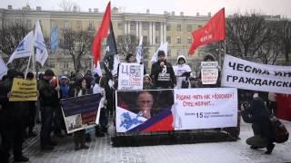 Пора всем объединяться! На митинге дольщиков СПб