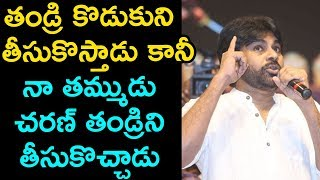 Power Star Pawan Kalyan Full Speech At Mega Star Birthday Celebrations
