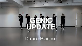 GENIC / UPDATE (Official Dance Practice)