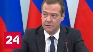 Медведев: электромобили - это быстро наступающая реальность