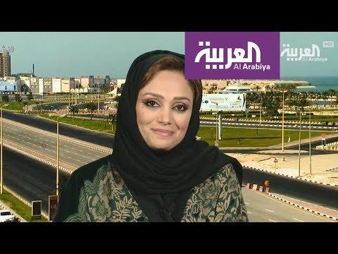 السعودية تواصل منح نسائها مزيدا من حقوقهن  - نشر قبل 59 دقيقة