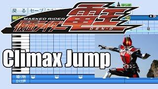 【パワプロ2018】応援歌 仮面ライダー電王 OP『Climax Jump』(AAA DEN-O form)