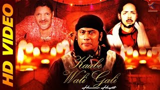 HAMSAR HAYAT : KABE WALI GALI | LIVE PERFORMANCE 2015 | OFFICIAL FULL VIDEO HD