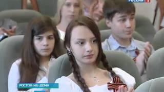 17 ростовчан получили свой первый паспорт из рук законодателей и ветеранов