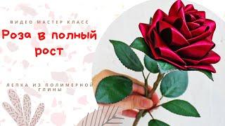 Роза из атласной ленты своими руками Канзаши. How to make a rose from ribbons. DIY/ Tutorial.