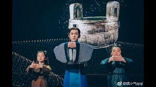 [Full] Dịch Dương Thiên Tỉ - Diễn xuất trong ''Bảo Tàng Quốc Gia'' 国家宝藏  21.1.2018