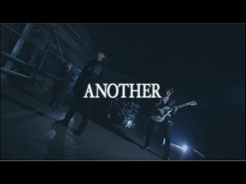 Another Life -ANOTHER- 【Offical Music Video】