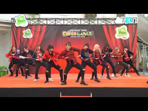 171125 NO.1 Cover Wanna One - Burn It Up + Beautiful @ The Paseo Town Cover Dance 2017