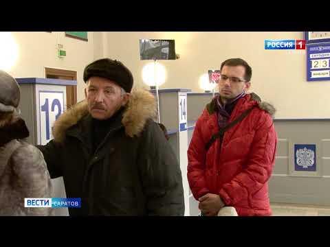 """""""Почта России"""" переходит на особый режим работы"""