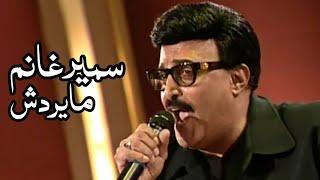 سمير غانم يغني بهاء سلطان فضلت احايلو مايردش Yehia Gan - mp3 مزماركو تحميل اغانى