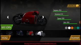 Как скачать взломаний Moto Traffic Race 2