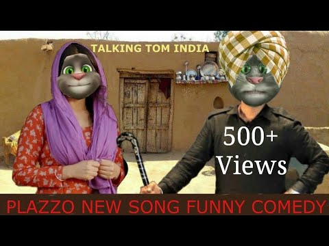 Palazzo  - kulwinder billa ft talking tom india | high end | funny video | comedy