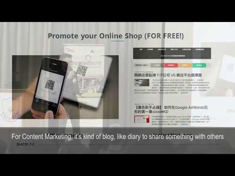 e-commerce & Digital Marketing (Plato Wai)