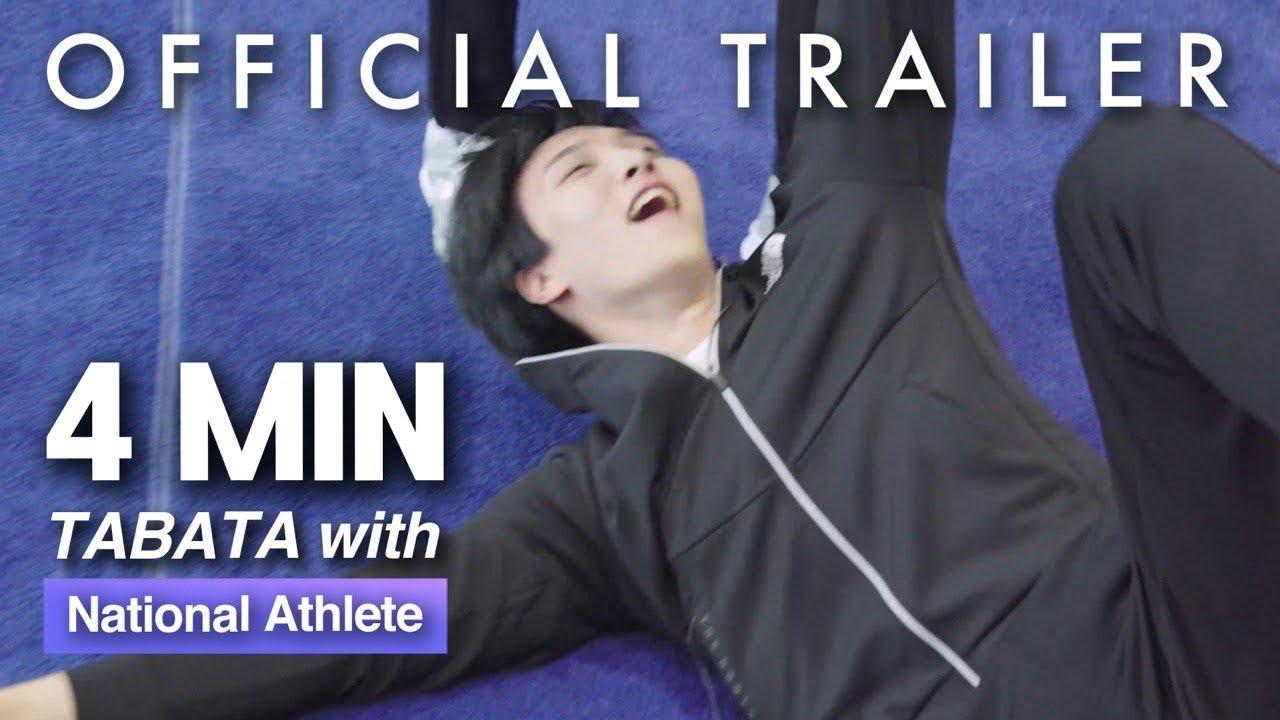 국가대표와 함께한 홈트레이닝 시리즈 [예고편]ㅣHome Workout with Athletes of Team Korea [Official Trailer]
