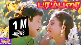 பரம்பரை || Parambarai HD || Prabhu Roja Megahit Movie || Tamil Latest Superhit Movie Collection