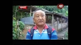 Dharan Ma bangur palan ko Sambhavana Report , ABC NEWS NEPAL