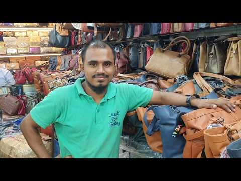 Bag,purse Wholesale Shop In Bangladesh