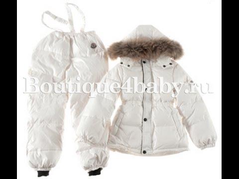 Детский зимний костюм Монклер/Moncler