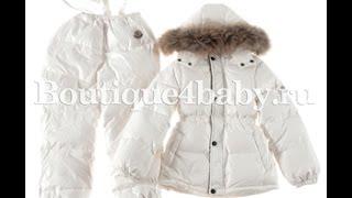 Детский зимний костюм Монклер/Moncler(, 2015-08-03T17:35:58.000Z)