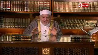 حديث الصيام مع د احمد عمر هاشم اتباع سنة الصيام
