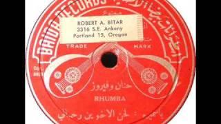Arabic Music RHUMBA by Hanan and Fayrouz