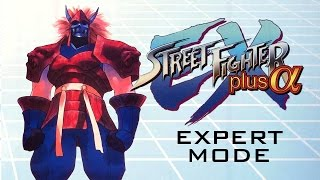 Street Fighter EX Plus Alpha Expert Mode Trials - Garuda