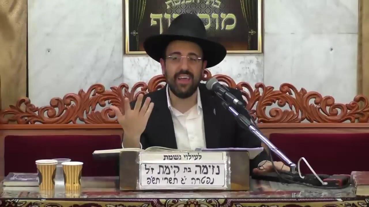 הרב מאיר אליהו ויגש 2 תשפ שיעור מרתק על ויגש הרב מאיר אליהו 2 rabbi meir eliyahu vayigash