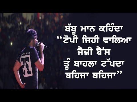 Babbu Maan Said