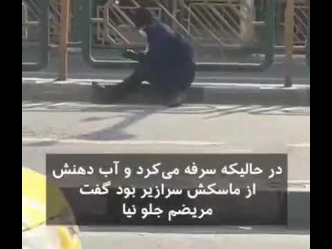 Video Warga Teheran Iran Jatuh Seperti Zombie Idap Virus Corona