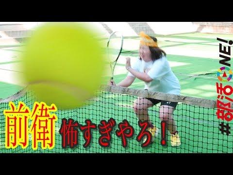 ソフトテニスあるある【共感の嵐】