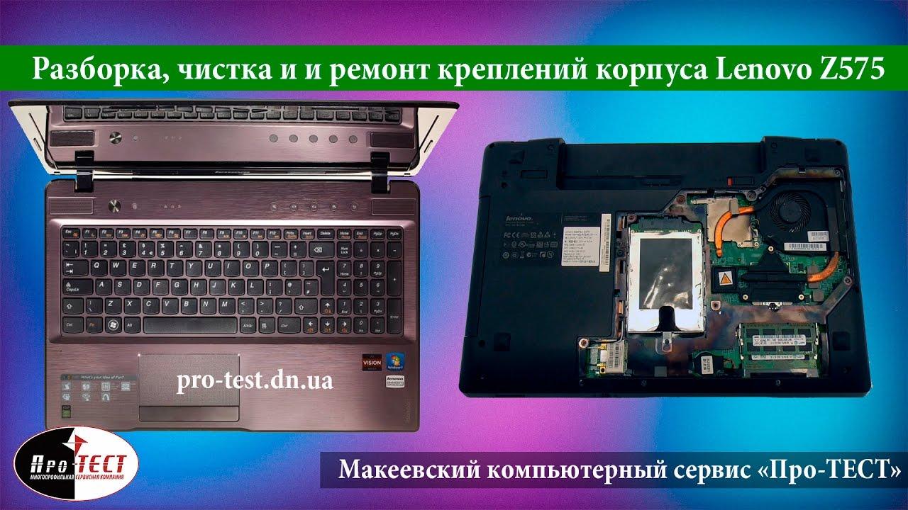 Ремонт / восстановление корпуса ноутбука Acer Aspire V5 - YouTube