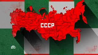 Захар Прилепин. Уроки русского 33 = Скромное обаяние оккупации - СССР