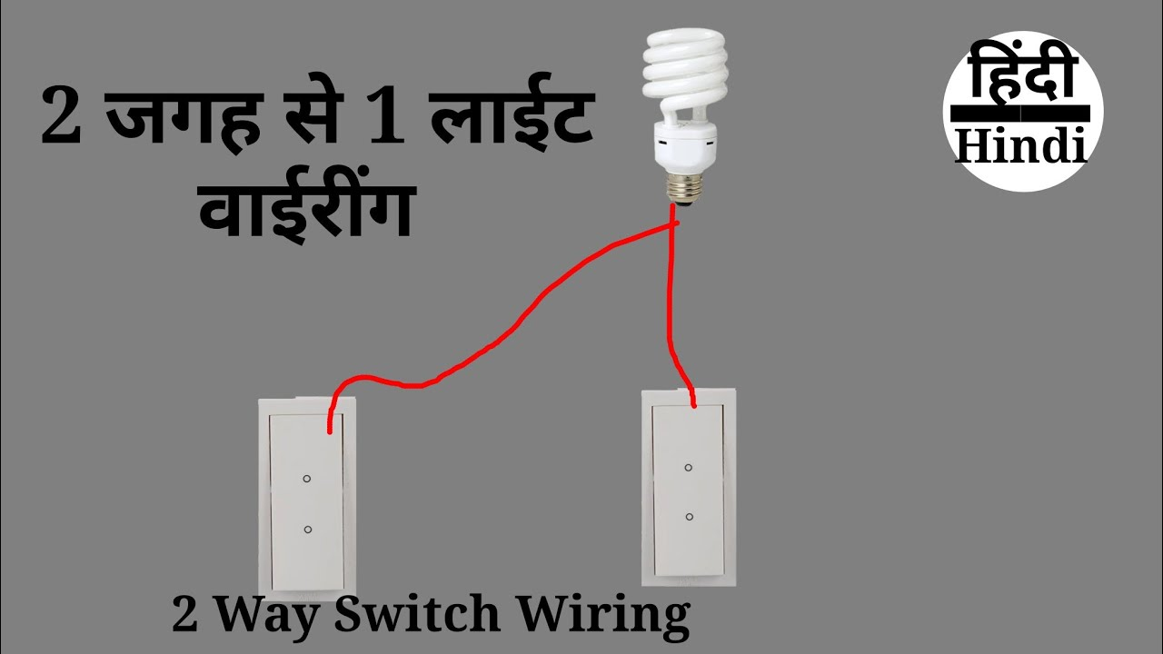Two Way Switch Connection With Circuit Diagram Youtube Wiring For A