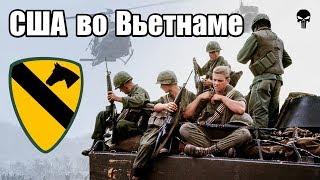 Стрелковое оружие США во Вьетнаме