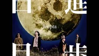 Jeepta - 日進月歩