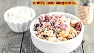 """Салат """"Морской Коктейль"""" Рецепт"""