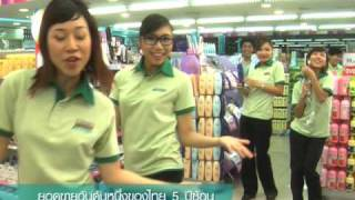 "Na-Boon Thai TV Commercial: Watsons ""Dance"" Thumbnail"